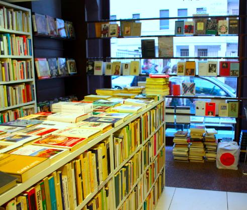 Survivemilano vivere bene a milano nonostante milano for Librerie usato milano