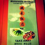 Ristorante cinese veramente cinese a Villapizzone