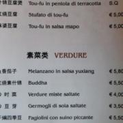 vera-cucina-cinese-milano