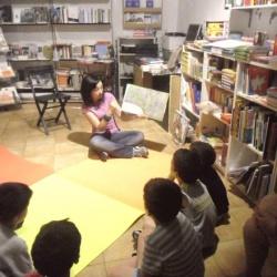 Sabato letture per bambini da Utopia