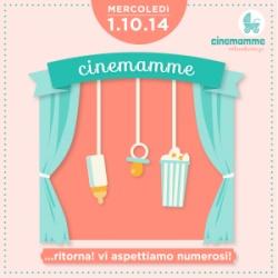 Al cinema con il bebè anche a Milano